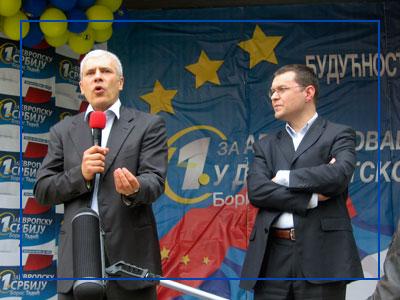 Boris Tadić i Vlada Gajić
