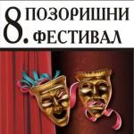 8. pozorišni festival u Aranđelovcu
