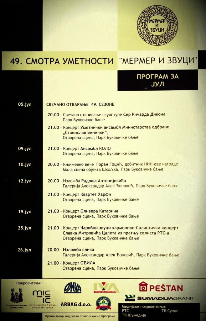 Program za jul 2014.